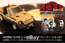 RECORD RUNNER Seibu Keisatsu Super-Z STOKYO Soundwagon Bluetooth NEW RARE